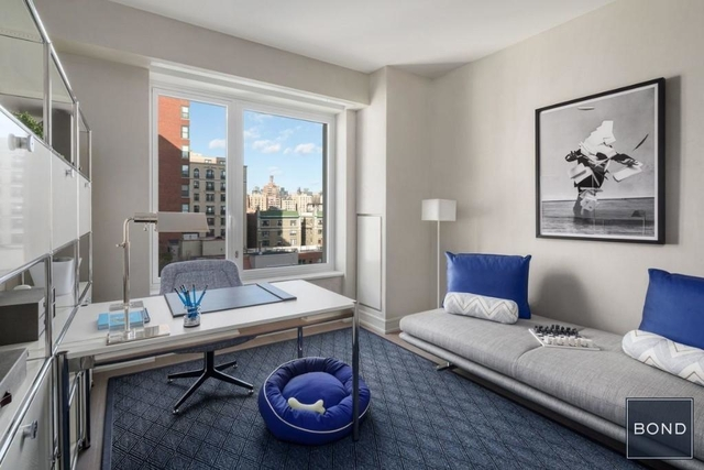 3 Bedrooms, Upper West Side Rental in NYC for $24,350 - Photo 2