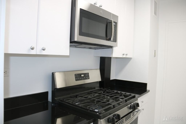2 Bedrooms, Upper East Side Rental in NYC for $6,250 - Photo 1