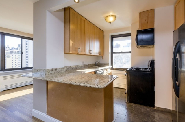 2 Bedrooms, Manhattan Valley Rental in NYC for $3,540 - Photo 2