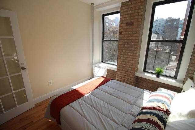 3 Bedrooms, East Harlem Rental in NYC for $2,895 - Photo 2