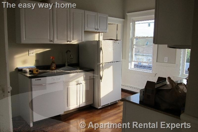 3 Bedrooms, Area IV Rental in Boston, MA for $2,700 - Photo 1
