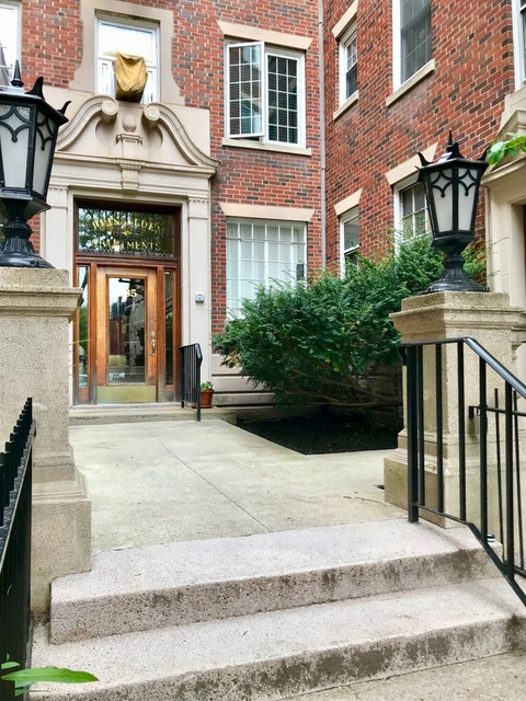 Studio, Mid-Cambridge Rental in Boston, MA for $2,000 - Photo 2