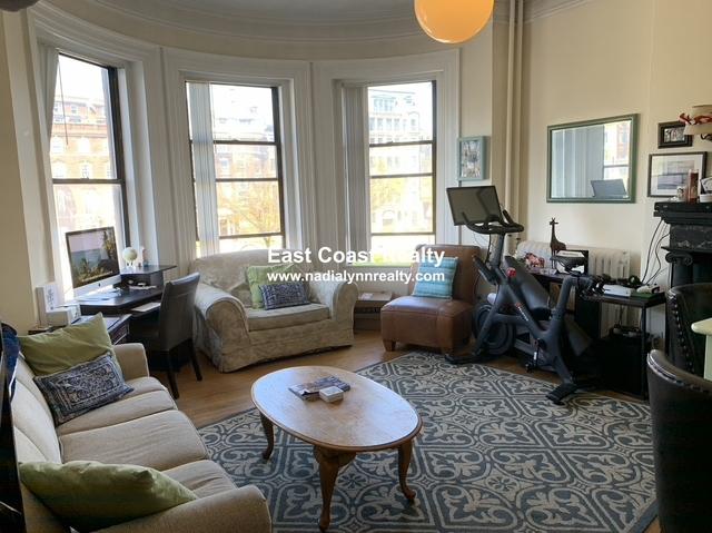 1 Bedroom, Kenmore Rental in Boston, MA for $2,250 - Photo 1