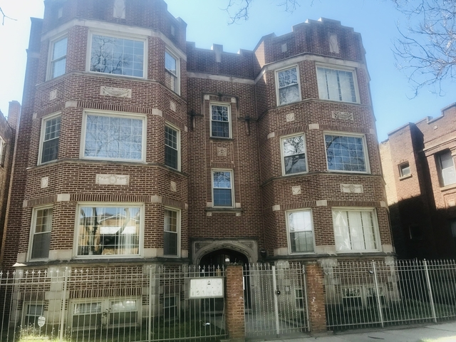 5 Bedrooms, South Shore Rental in Chicago, IL for $1,700 - Photo 1