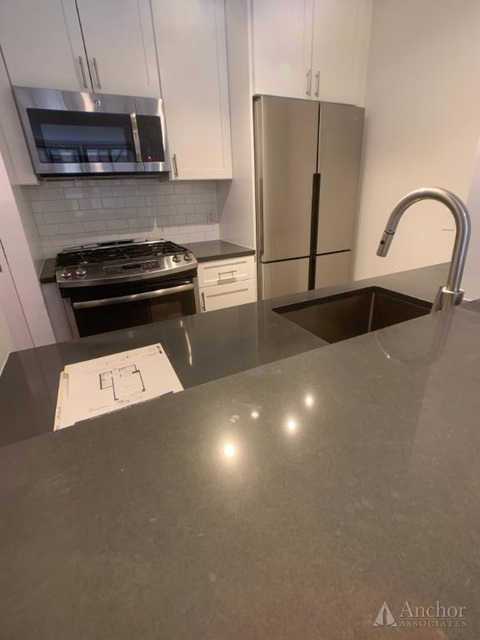 2 Bedrooms, Yorkville Rental in NYC for $5,133 - Photo 1
