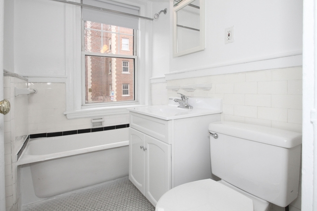 1 Bedroom, Neighborhood Nine Rental in Boston, MA for $2,445 - Photo 2