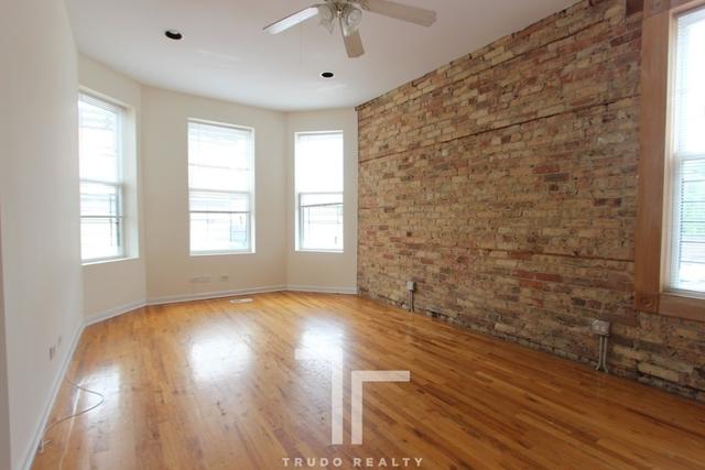 2 Bedrooms, West De Paul Rental in Chicago, IL for $2,250 - Photo 2