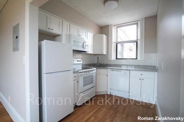 1 Bedroom, Coolidge Corner Rental in Boston, MA for $2,395 - Photo 1