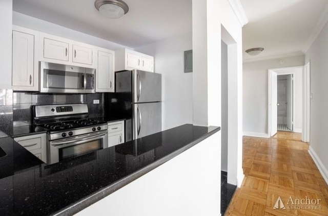 2 Bedrooms, Upper East Side Rental in NYC for $6,225 - Photo 1