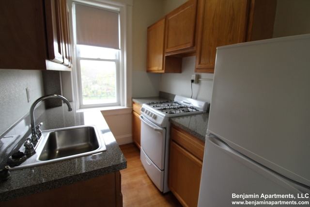Studio, West Fens Rental in Boston, MA for $1,760 - Photo 1