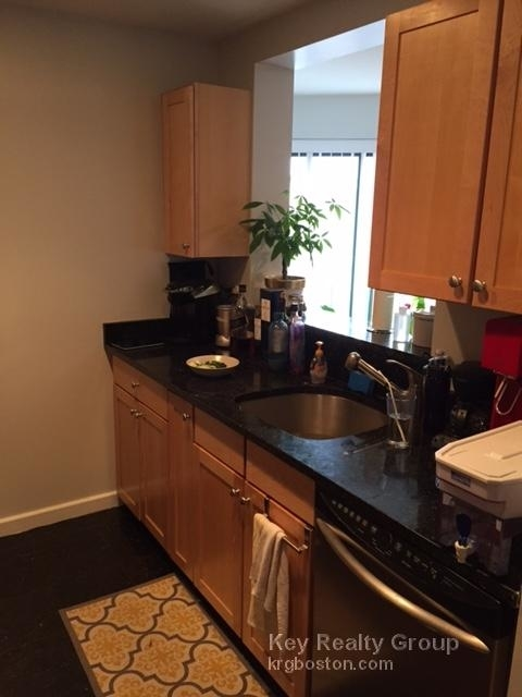 1 Bedroom, Shawmut Rental in Boston, MA for $2,400 - Photo 1