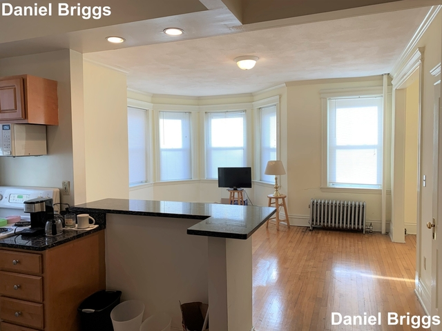 1 Bedroom, West Fens Rental in Boston, MA for $2,375 - Photo 1