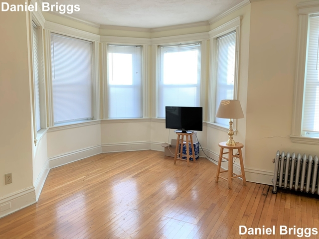 1 Bedroom, West Fens Rental in Boston, MA for $2,375 - Photo 2