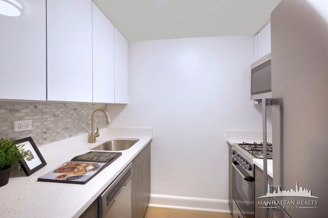 1 Bedroom, Murray Hill Rental in NYC for $2,475 - Photo 2