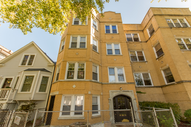 5 Bedrooms, Albany Park Rental in Chicago, IL for $2,550 - Photo 1