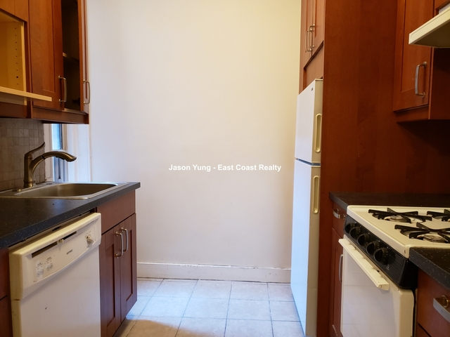 2 Bedrooms, West Fens Rental in Boston, MA for $2,175 - Photo 2