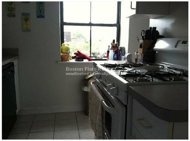 2 Bedrooms, Shawmut Rental in Boston, MA for $2,950 - Photo 2