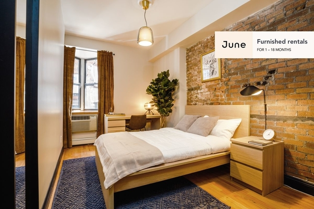 Room, Garment District Rental in NYC for $1,425 - Photo 2