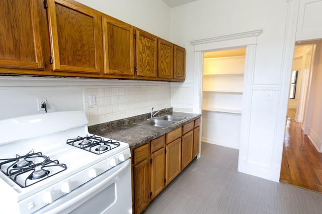 4 Bedrooms, Hyde Park Rental in Chicago, IL for $2,995 - Photo 2
