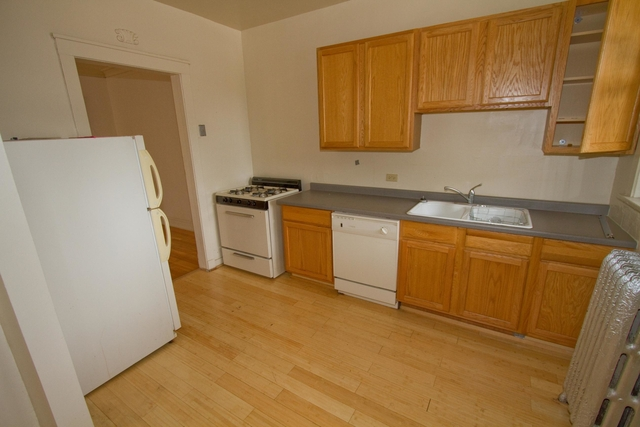 2 Bedrooms, Hyde Park Rental in Chicago, IL for $1,855 - Photo 2