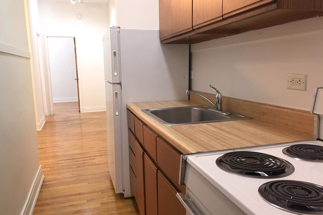 Studio, East Hyde Park Rental in Chicago, IL for $979 - Photo 1