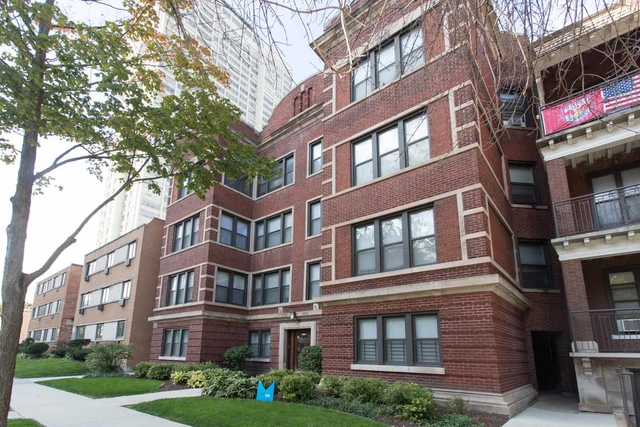 Studio, East Hyde Park Rental in Chicago, IL for $885 - Photo 1