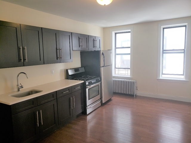 2 Bedrooms, Fiske Terrace Rental in NYC for $2,095 - Photo 1