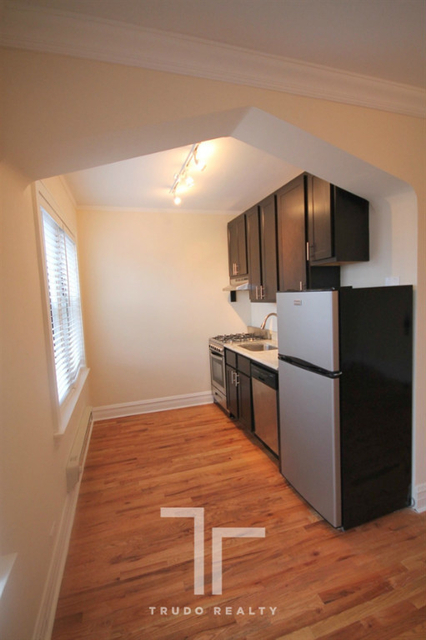 Studio, Ravenswood Rental in Chicago, IL for $1,275 - Photo 2