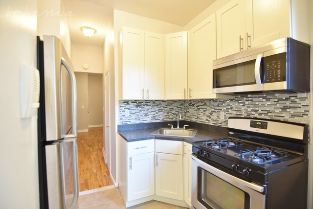 1 Bedroom, Central Harlem Rental in NYC for $2,175 - Photo 2