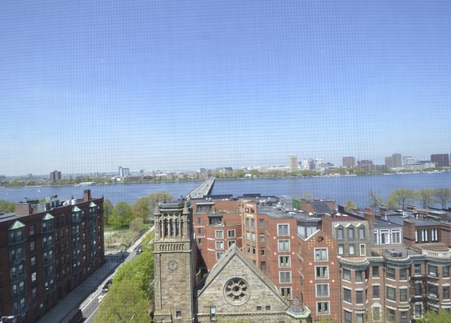 2 Bedrooms, Back Bay West Rental in Boston, MA for $3,990 - Photo 1