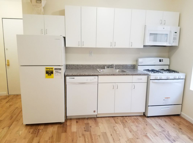 2 Bedrooms, Fort George Rental in NYC for $1,925 - Photo 1