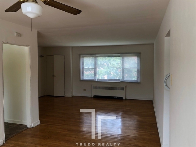 1 Bedroom, Evanston Rental in Chicago, IL for $1,275 - Photo 1