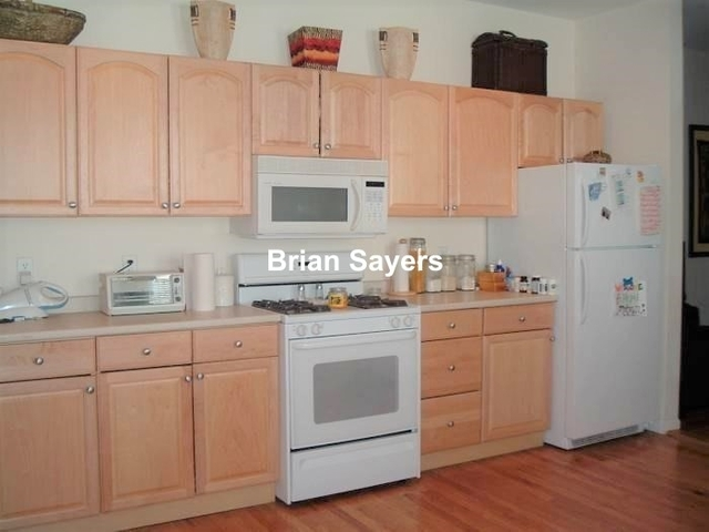 2 Bedrooms, North Allston Rental in Boston, MA for $2,400 - Photo 1