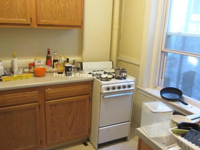 2 Bedrooms, Allston Rental in Boston, MA for $2,495 - Photo 2