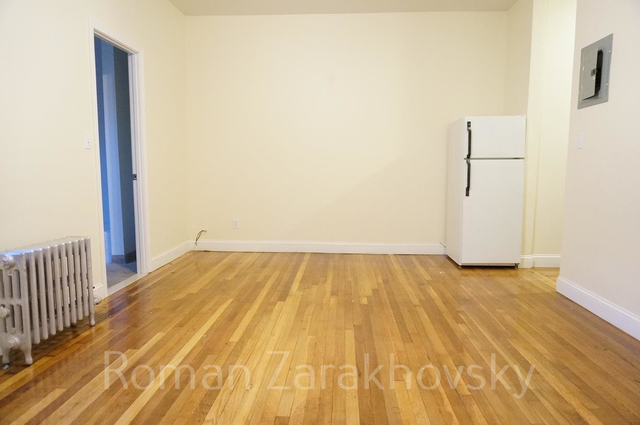 Studio, Washington Square Rental in Boston, MA for $1,675 - Photo 1