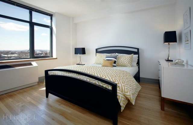 1 Bedroom, Boerum Hill Rental in NYC for $3,950 - Photo 2