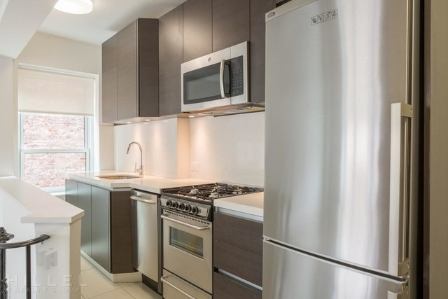 1 Bedroom, Morningside Heights Rental in NYC for $3,995 - Photo 2