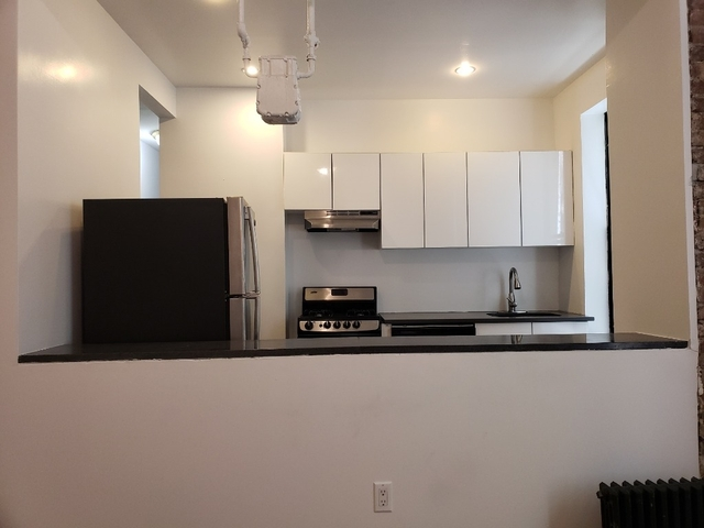2 Bedrooms, Hamilton Heights Rental in NYC for $2,175 - Photo 1
