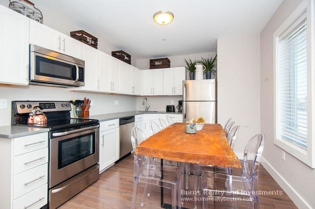 2 Bedrooms, Columbus Park - Andrew Square Rental in Boston, MA for $2,900 - Photo 1