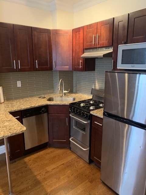 1 Bedroom, East Harlem Rental in NYC for $2,250 - Photo 2