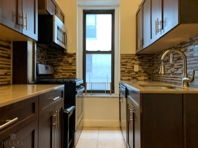 2 Bedrooms, Astoria Rental in NYC for $2,625 - Photo 2
