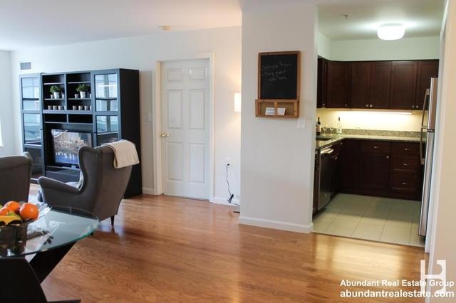 1 Bedroom, Cambridgeport Rental in Boston, MA for $3,000 - Photo 1