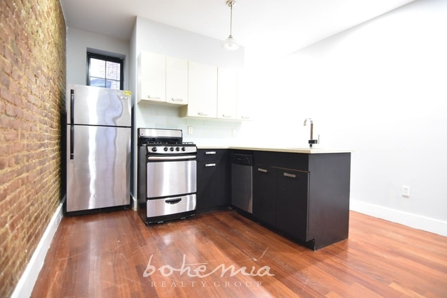 1 Bedroom, Washington Heights Rental in NYC for $1,650 - Photo 1
