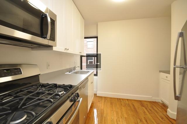 1 Bedroom, Auburndale Rental in NYC for $1,995 - Photo 1