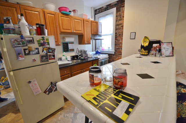 2 Bedrooms, West Fens Rental in Boston, MA for $3,900 - Photo 1