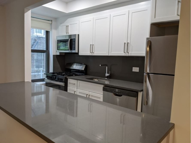 2 Bedrooms, Lincoln Square Rental in NYC for $5,354 - Photo 1