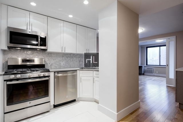 1 Bedroom, Manhattan Valley Rental in NYC for $2,880 - Photo 2