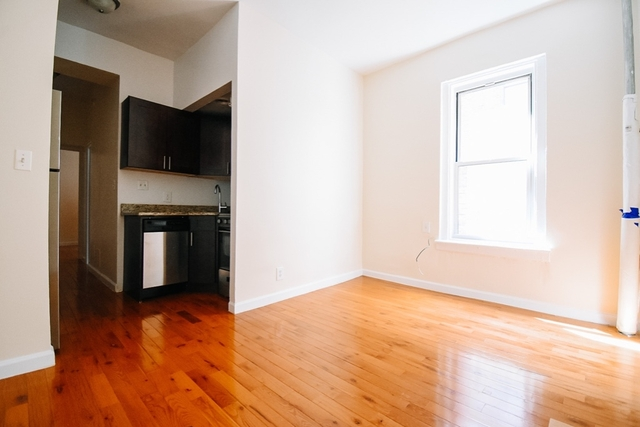 1 Bedroom, Morningside Heights Rental in NYC for $2,150 - Photo 2