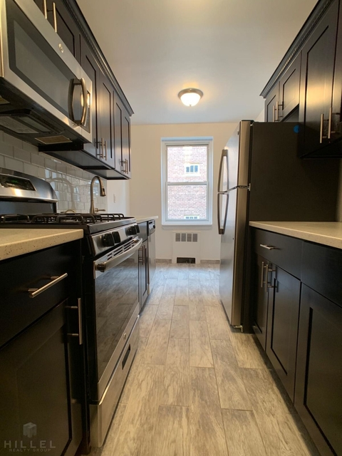 2 Bedrooms, Rego Park Rental in NYC for $2,581 - Photo 2