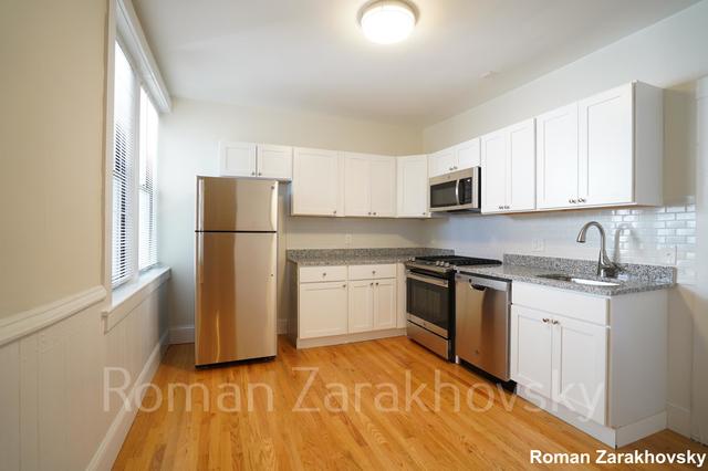 3 Bedrooms, Mid-Cambridge Rental in Boston, MA for $3,995 - Photo 1